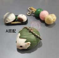【絕版品】2013年5月 EPOCH 茶點 午茶 麻糬 兔子 日式菓子 初代 串串丸子大福點心 紅豆麻糬 (3款一套)