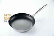 丹麥 SCANPAN CTX 頂級不鏽鋼陶瓷複合平底鍋 26cm / 28cm/ 32cm