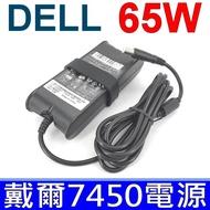 高品質 65W 圓孔針 變壓器 0F7970 0GY470 0RX929 0YD703 1X917 2H098 DELL