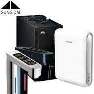 【GUNG DAI宮黛】觸控式雙溫櫥下型飲水機(GD-600+X6)