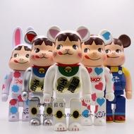 Bearbrick Violence Bear Bunny Figure Toy 400% Bearbrick