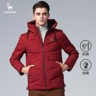 【Chamois】Urban系列-連帽無縫羽絨外套(率性紅)