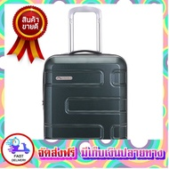 ทุบราคา!!! กระเป๋าเดินทาง ขนาด 18นิ้ว เหยียบไม่เเตก รุ่น New Textured (ถือขึ้นเครื่องได้ Carry-on) กระเป๋าเดินทาง18 กระเป๋าเดินทางล้อลาก กระเป๋าลาก กระเป๋าเป้ล้อลาก กระเป๋าลากใบเล็ก กระเป๋าเดินทาง20 เดินทาง16 เดินทางใบเล็ก travel bag luggage size
