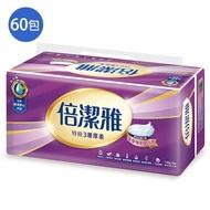 倍潔雅 特級3層抽取式衛生紙110抽*60包(箱)