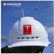 下標優惠/安全帽頭盔海華A3F型高強度ABS安全帽工地施工勞保透氣電力工程帽免費