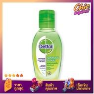 !! ราคาพิเศษ !! เดทตอล เจลล้างมือ สูตรหอมสดชื่นผสมอโลเวร่า 50 มล. แพ็ค 6 ขวด (Dettol Fresh scented hand sanitiser with aloe vera 50 ml pack of 6) สินค้าพร้อมส่ง BY HOME DECOR STORE