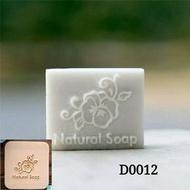 D0012  Natural soap花朵樹脂皂章