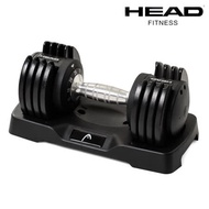 【HEAD 海德】 快速可調式啞鈴25lbs(單支裝/11kg)