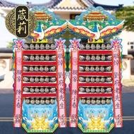 【葳莉】客製化 追思緬懷 罐頭塔 禮籃(6X6伯朗/一對)