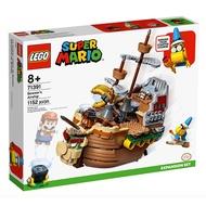 LEGO 71391樂高 Super Mario系列 庫巴飛行船