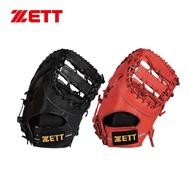 ZETT 81系列棒壘手套 BPGT-8113 12吋 一壘手用