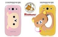 N239韓國拉拉熊懶懶熊Sony XPERIA V LT25i TX LT29i Z C6602保護套保護殼手機套手機殼