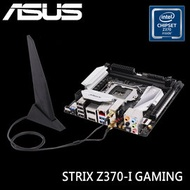 ASUS 華碩 ROG STRIX Z370-I GAMING mini-ITX 主機板 / 限LGA1151 八代專用 / DDR4 / WIFI