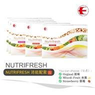 E.EXCEL 丞燕 沛能滋养包 Nutrifresh (三种口味) 绝对正装 由丞燕发货