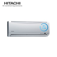 [HITACHI 日立] 5-6坪 定頻冷專型一對一分離式冷氣- RAS-36UK/ RAC-36UK ★ 指定送達含基本安裝+六期0利率 ★