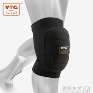排球運動舞蹈護膝跳舞專用膝蓋跪地加厚男女士防撞  遇見生活