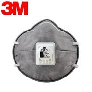 3M 9913V GP1活性碳防塵口罩10個/盒(有呼氣閥(3M口罩 GP1口罩)適用清潔、化驗、衛生、農藥、油漆、及特定濃度有機蒸氣環境 Safetylite
