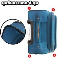 กระเป๋าเดินทาง Luggage Cotton กระเป๋าล้อลาก กระเป๋าเดินทาง กระเป๋าเดินทางผ้า ไชส์ 20 24 28 นิ้ว  #ขยายได้ #ซิปกันขโมย #ล้อ360องศา