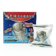 妙煮婦超濃縮洗衣槽清潔錠(6顆/盒)