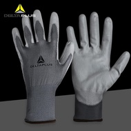 防割手套 PU涂掌耐磨手套工業透氣建筑針織勞保工地工作防護手套 享購