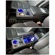 LUXGEN納智捷MPV M7【中央置物扶手箱】Nissan Serena QRV 專用中間儲物盒 七人座走道箱 露營車