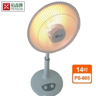 柏森牌 14吋 小太陽鹵素燈管電暖器 PS-805  蝦皮24 現貨
