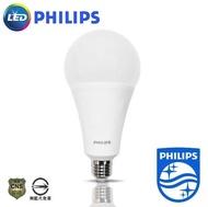 飛利浦Philips  LED 19W E27全電壓純淨光高亮度LED球燈泡 白光/2300Lm  二入組