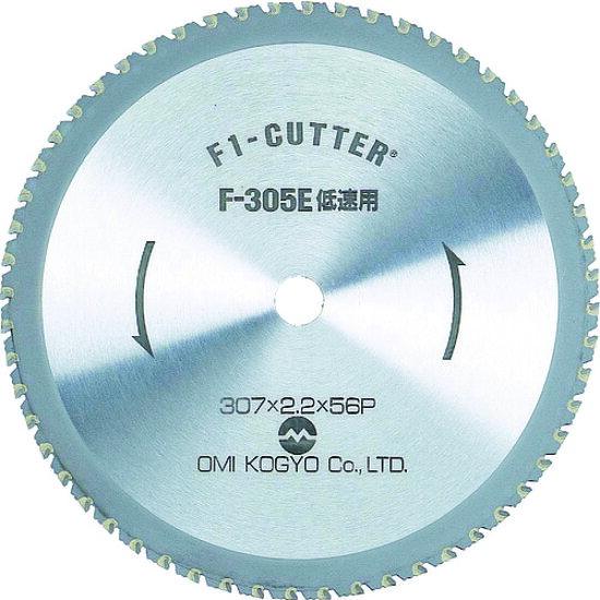 供大見F1刻刀鋼使用的305mm銷售學分:1(進入數量:-)JAN[4兆9934億5220萬2060](大見小費索)大見工業株式會社) marunishi-online