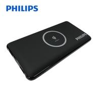Philips Powerbank 10,000mAh Li-Polymer, Qi Wireless + 2 USB (max 2.4A) - Black