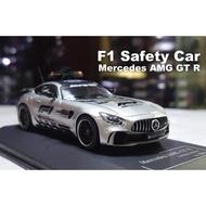 模型車收藏家。Mercedes AMG GT R Coupe F1 Safety Car 2018