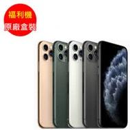 【原廠盒裝】福利品_iPhone 11 Pro Max 64G_九成新A