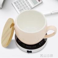 加熱杯墊 保溫杯墊電加熱杯墊暖杯墊保溫碟暖奶暖茶暖咖啡底座 青山市集
