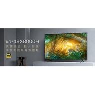 強崧音響 SONY-55X8000H 4K HDR