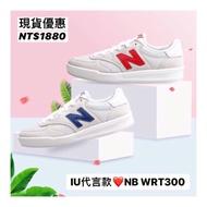 ✅現貨出清特價【Koreasha】Nb WRT300 粉 WRT300RP 藍 WRT300WN 紅 WRT300WR