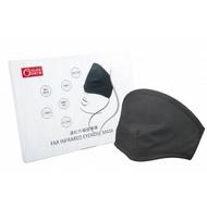 康健生機~遠紅外線眼鼻罩1個/盒