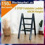 2/3 Step Foldable Steel Ladder (Max Load 150KG) Steps Ladder Folding