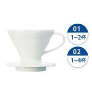 HARIO V60陶瓷濾杯/咖啡濾杯/ VDC-01W / VDC-02W
