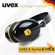 耳罩 UVEX防噪音耳塞射擊靜音耳機工業防噪聲降噪護耳器隔音睡眠耳罩 免運
