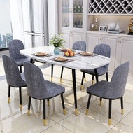 Nordic Marble Dining Table Dining Table Household Small Apartment Dining Tables and Chairs Set Rectangular Rock Plate Four-Person Table Dining Table