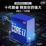 現貨 快速發貨-華碩電腦主機i7 10700F/RTX3060顯卡電競台式機DIY組裝整機全套十代酷睿i5 10400F