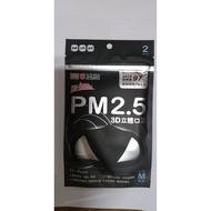 KNH 康那香 PM2.5 立體 大人口罩 台灣製  口罩  非 中衛 藍鷹 淨新 BNN