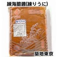 ★築地東京★【日製煉海膽醬(煉よズ),重量:1公斤/包】