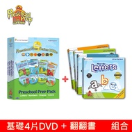【Preschool Prep】基礎4DVD+翻翻書組合