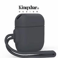 Kingxbar AirPods 防水抗震保護套-經典黑