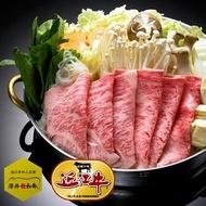 『滋賀一世SHIGAISSAY』日本滋賀縣F1國產和牛 ★ 特上霜降肉片 ★ 160g 和牛 /  火鍋肉片