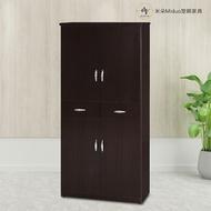 2.7尺塑鋼四門鞋櫃 防水塑鋼家具【米朵Miduo】