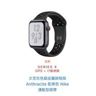 Apple Watch 4   44mm Gps+LTE Nike+