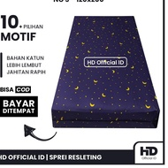 New Trending Double Size Zippered Foam Mattress Cover No. 3 | Bedding Set 15 20 High Bed Sheets