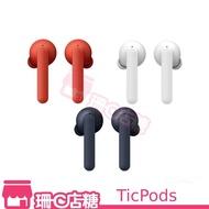 [公司貨] 出門問問 Mobvoi TicPods Free 真無線藍牙耳機