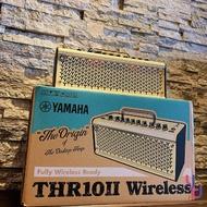 現貨免運『 YAMAHA THR II 10 無線充電版 』第二代 公司貨 贈軟體 藍芽 電 木 吉他 音箱 錄音介面